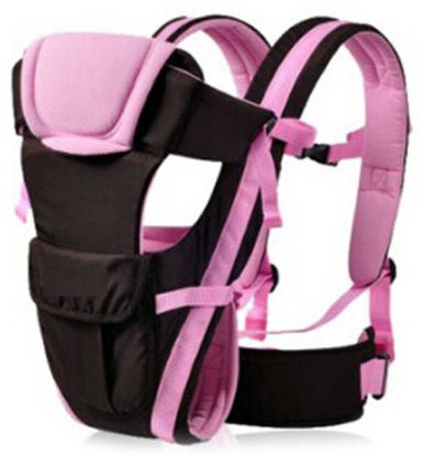 4-in-1 Adjustable Baby Carrier Bag- Pink