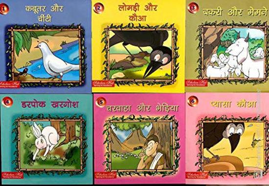 Naitik Kahaniya( Set of 6 books)