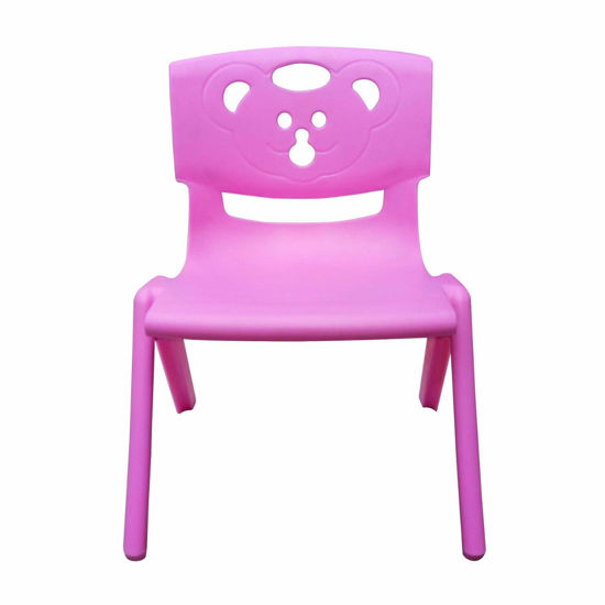 Baby Chair- Pink
